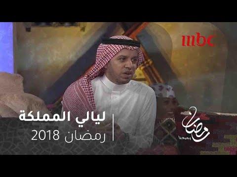 مناف أبو شقير يتحدث عن حياته الشخصية بعد الاعتزال