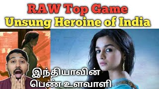 The Unsung Heroine of India | RAW Top Game | Part-1 | Siddhu Mohan