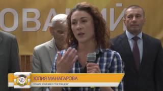 Манагарова, Мехдиева и Петрова открыли соревнования
