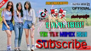 Khmer remix songs New 2020 Melody