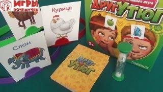 Игры Почемучек - Обзор игры 'Друг-утюг'