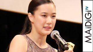 蒼井優、キネ旬主演女優賞 なりたい役者像まだ「2%ぐらい」