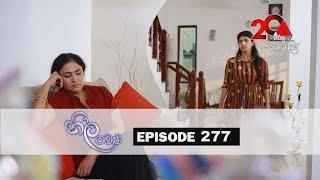 Neela Pabalu   Episode 277   04th June 2019   Sirasa TV Thumbnail