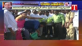 ఆదిలాబాద్ జిల్లాలో ఘనంగా సీఎం కేసీఆర్ పుట్టినరోజు వేడుకలు |Tnews Telugu