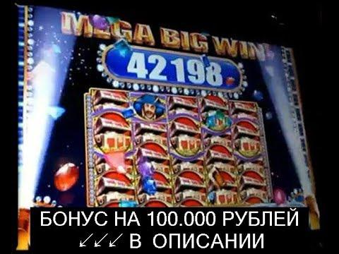 Игровые аппараты обезьяны игровые автоматы slots бесплатно
