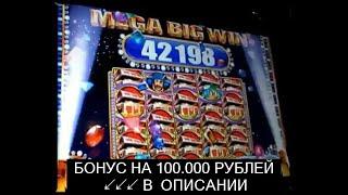 Инструменты Корона - это Способ Выиграть Игру в Руках | играть азартные игры корона