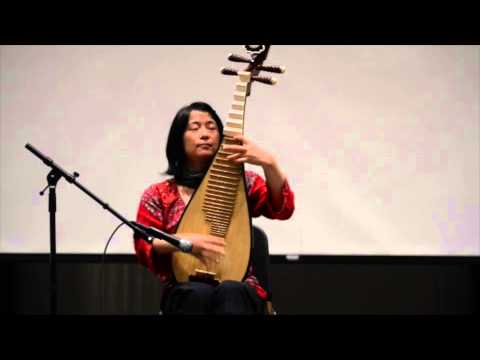 Wu Man Plays the Pipa at Waddell Language Academy