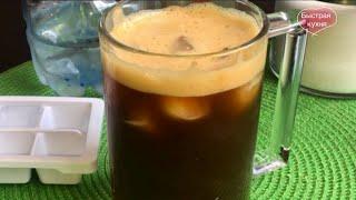 Энергетический айс напиток за 1 минуту! Обязательно  приготовьте кофе фраппе.