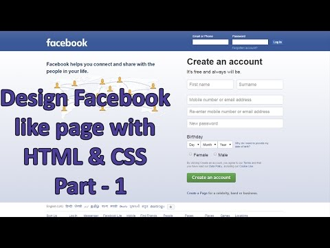 Design Facebook like page using html and css - tutorial (Part 1)