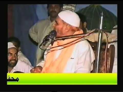 Allama Moulana Muhammad Najam Ali Shah - Man Kunto Maula Part 1 of 2