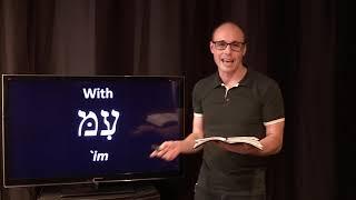 Open Word-Immanuel 12-10-2020