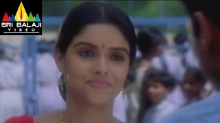 Gharshana Movie Asin and Venkatesh Scene at School | Venkatesh, Asin | Sri Balaji Video