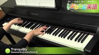 Tranquility / SawanoHiroyuki[nZk]:Anly : ピアノ(ソロ) / 中級