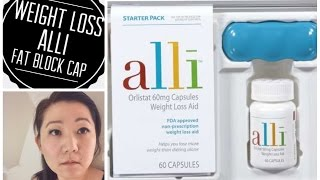 WEIGHTLOSS SERIES #3 | Alli Orlistat Fat Blocking Capsule | effortlessruth