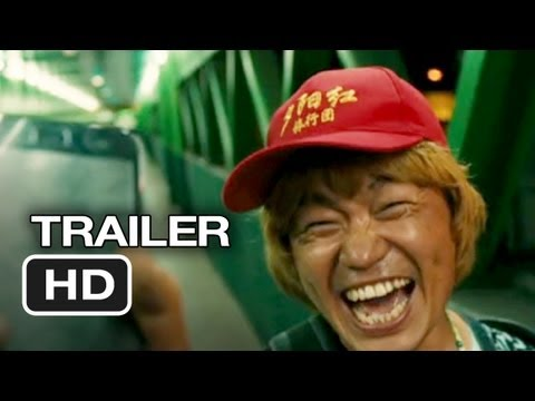 Lost in Thailand Official Trailer #1 (2012) - Xu Zheng Movie HD