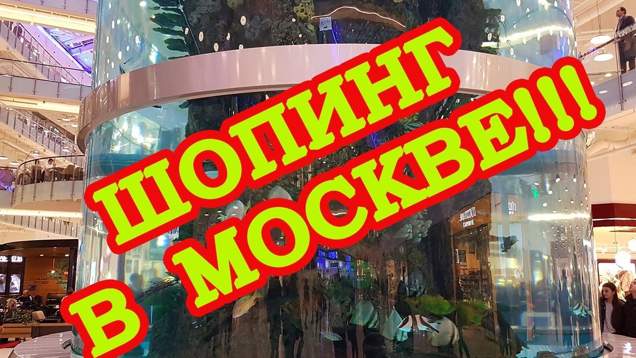 c616544e ТОП-10 крупнейших торговых центров Москвы: адреса, устройство, отзывы! —  Красоты России