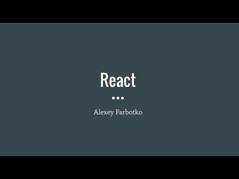 React #1 (08.07.2019) thumbnail
