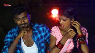 Khortha Jhumar Song Singer Kumar Vikash ,Nhi lawel jibe Piya Kuwapar paniya, maa geeta music
