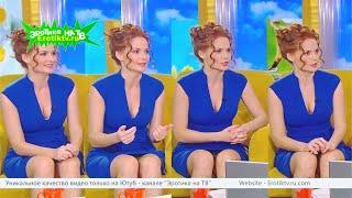 Елена Ландер Эфир от 04 04 2020 Full HD