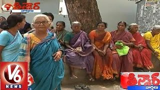 KCR government to give new pensions on November 8th 2014 - Teenmaar News