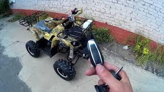 Детский квадроцикл Avantis Hunter 7 125 кубов