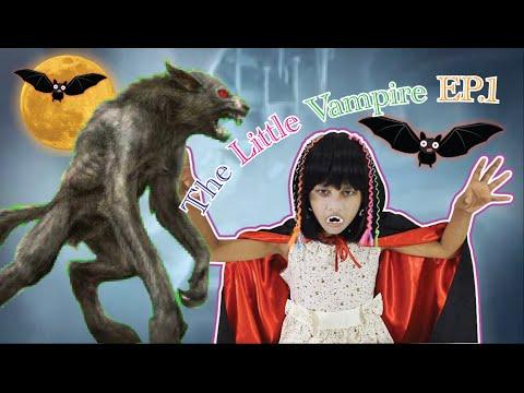 แวมไพร์น้อย ผู้น่ารัก ตอนที่1 The Little Vampire EP 1