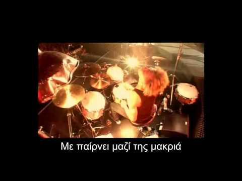 Calogero-Yalla (Greek Subtitles)