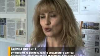 В Ярославль приехал американский кардиолог(, 2013-10-16T18:26:18.000Z)