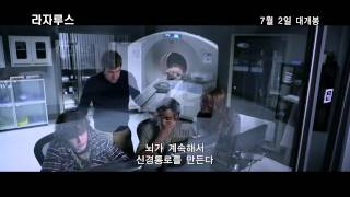 [쿠팡][예매권이벤트]영화 라자루스