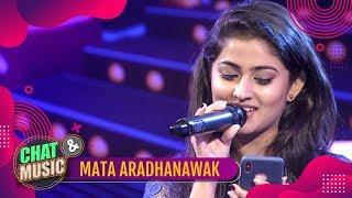Chat & Music - Mata Aradhanawak | ITN Thumbnail