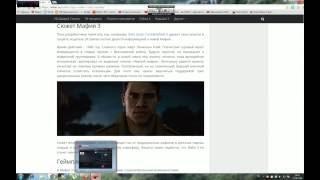 видео Точные системные требования к Мафия 3 на ПК