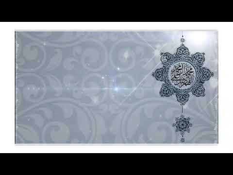 خلفيات متحركة مونتاج اسلامي بدون حقوق برنامج كين ماستر خلفيات اسلامية جاهز للمونتاج Youtube