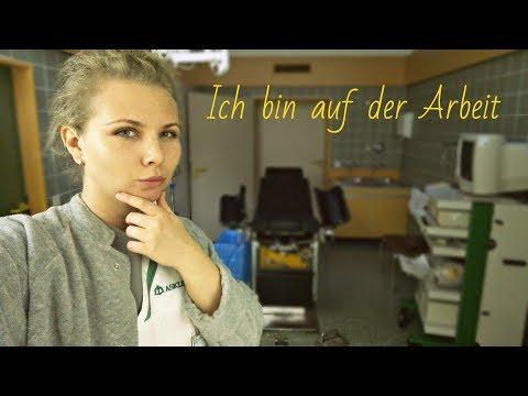 Vlog: FSJ/Работа мед.сестры(в больнице) в клинике в Германии