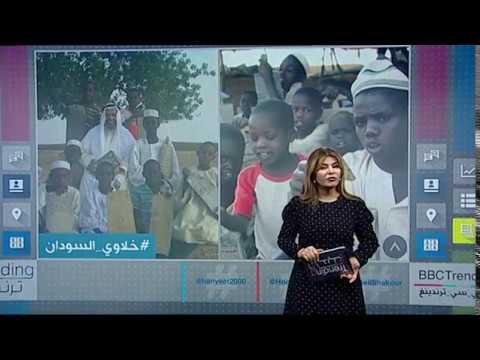 بي_بي_سي_ترندينغ | عودة الجدل إلى #السودان حول تعذيب #أطفال_الخلاوي