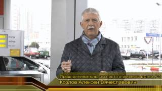 видео Плотность дизельного топлива