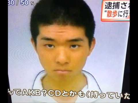 AKB襲撃事件  梅田悟の顔が判明!