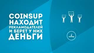 5 способов зарабатывать от 30 000 руб в месяц на интернет проектах