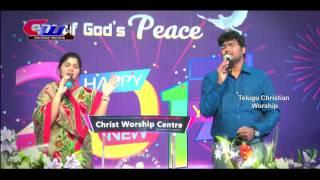 Download Yessaya Ne Maatalu    Rev.Paul Emmanuel & Sis. Nissy Paul    MP3 song and Music Video