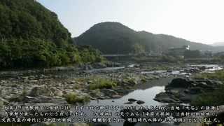 佐久名度神社 Sakunado Jinja (平成25年8月14日)