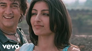 Rang De Basanti (Title Song) Full Video