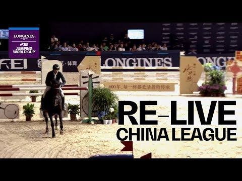LIVE 🔴 - Jumping - Chengdu (China League) - Longines FEI Jumping World Cup™