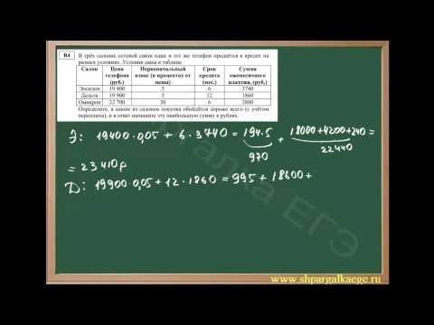Упражнение на сравнение для детей 4-5 летиз YouTube · Длительность: 4 мин3 с