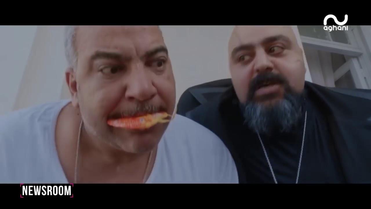 فيلم  قلب أمه يتصدّر كوميديا.. و  هشام ماجد و  شيكو يكشفان بعض الكواليس لـ أغاني أغاني !