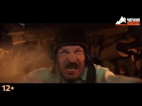 Комедии и приключенческие кинокартины: какие фильмы любит чеченский зритель