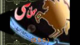 Ali Maula Kurbaan New Indian Full Song 2009 HD      S S S