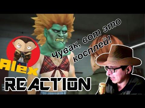 Реакция | Угарная озвучка | Alex Pozitiv и Brain Dit thumbnail
