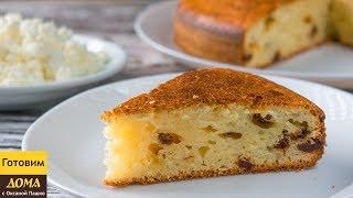 Вкуснейший творожный пирог. Легкий рецепт для новичков и не только.