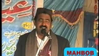Waqia Moulana Jami by Muzammil Mustafai