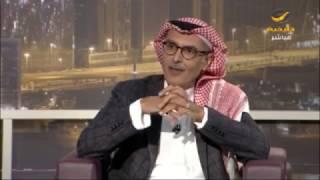 الأمير بدر بن عبدالمحسن: يتحدث عن طيبة طلال مداح ويقول هو اللي قدمني للناس كشاعر