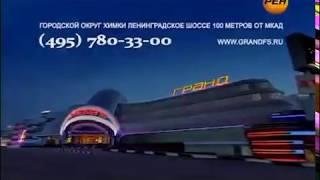 Рекламный блок и анонс РЕН ТВ, 28.09.2013